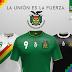 Designer idealiza novo escudo e uniformes para a Bolívia