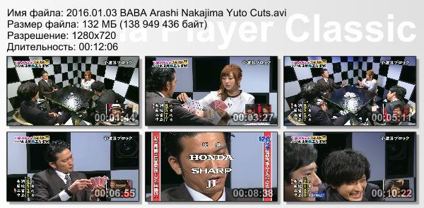 Nakajima yuto dating sim