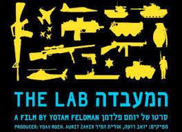 Documentário sobre a indústria bélica de Israel