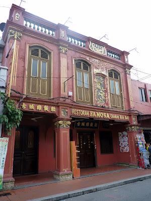 Restaurante Famosa Malaca