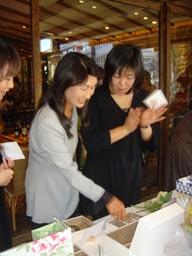 20080131-高田さん&平井さん.jpg