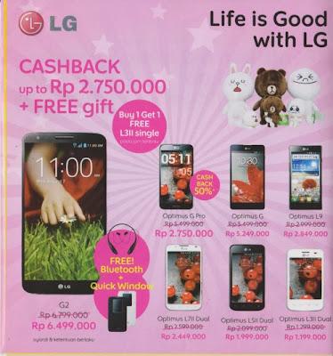 Harga Smartphone LG di Indocomtech 2013