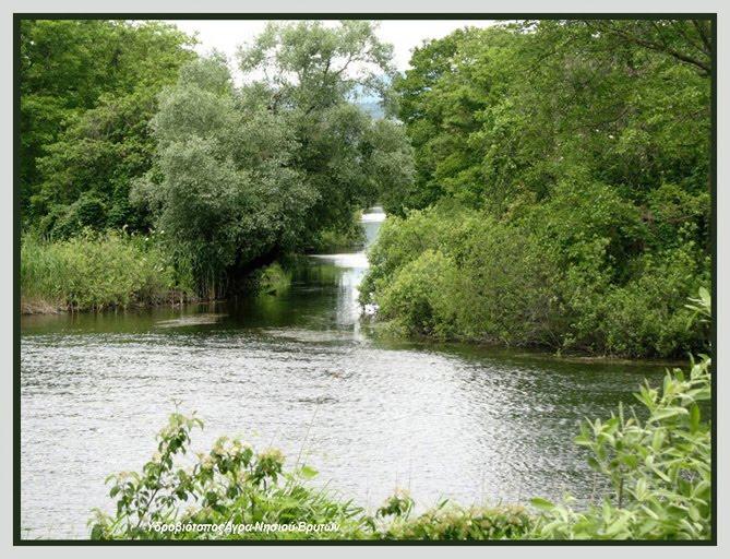 Υδροβιότοπος 'Αγρα-Νησίου-Βρυτών