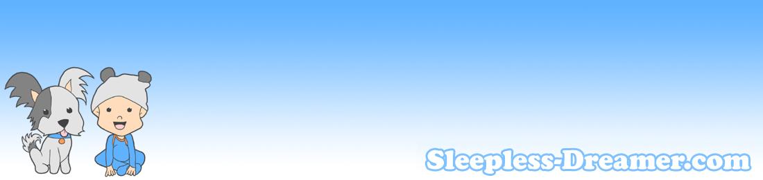 Sleepless Dreamer