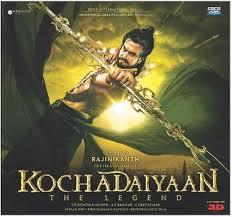 """Kochadaiyaan-Rajnikanth-images-3"""""""