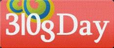 BlogDay e o Dia Dos Blogueiros