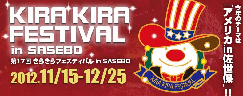 Kira Kira Festival in Sasebo, Nagasaki