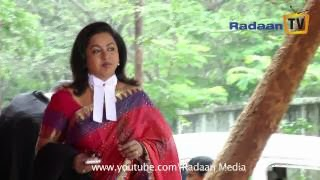 Vani Rani Promo Today 12-11-2013