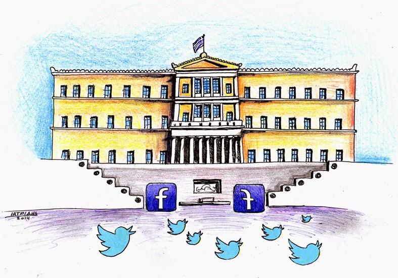 Social ...politics