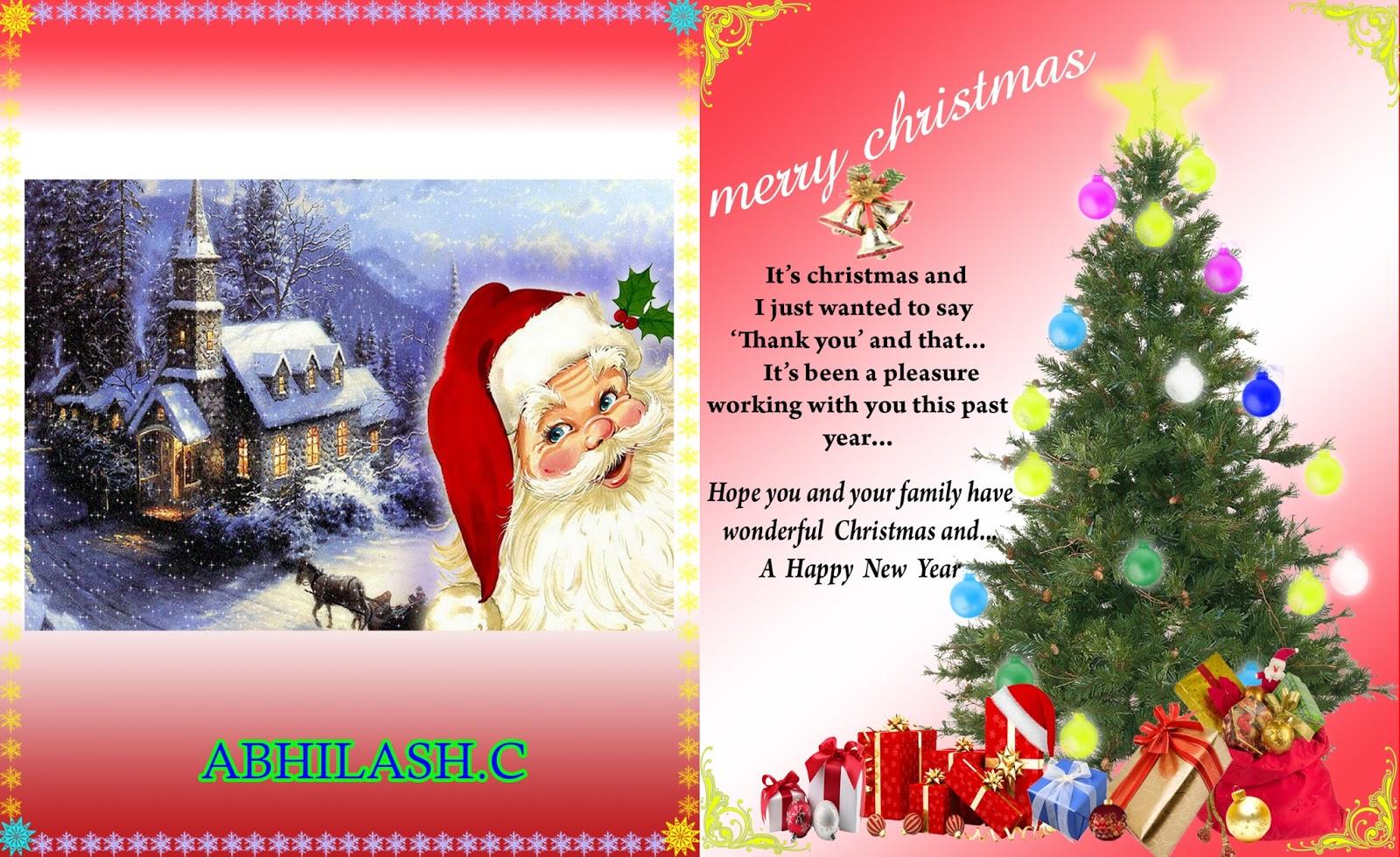 Abhilashchandrantdy Greeting Cards