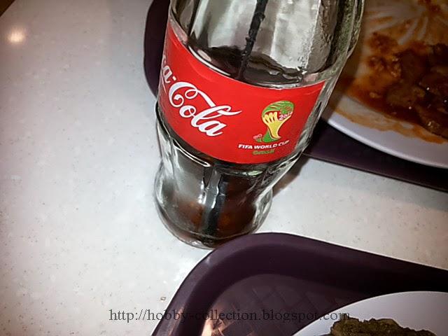 """Coca-Cola FIFA World Cup 2014 Brasil"""
