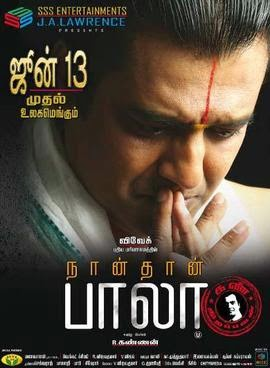 Watch Naan Than Bala (2014) DVDScr Tamil Full Movie Watch Online Free Download