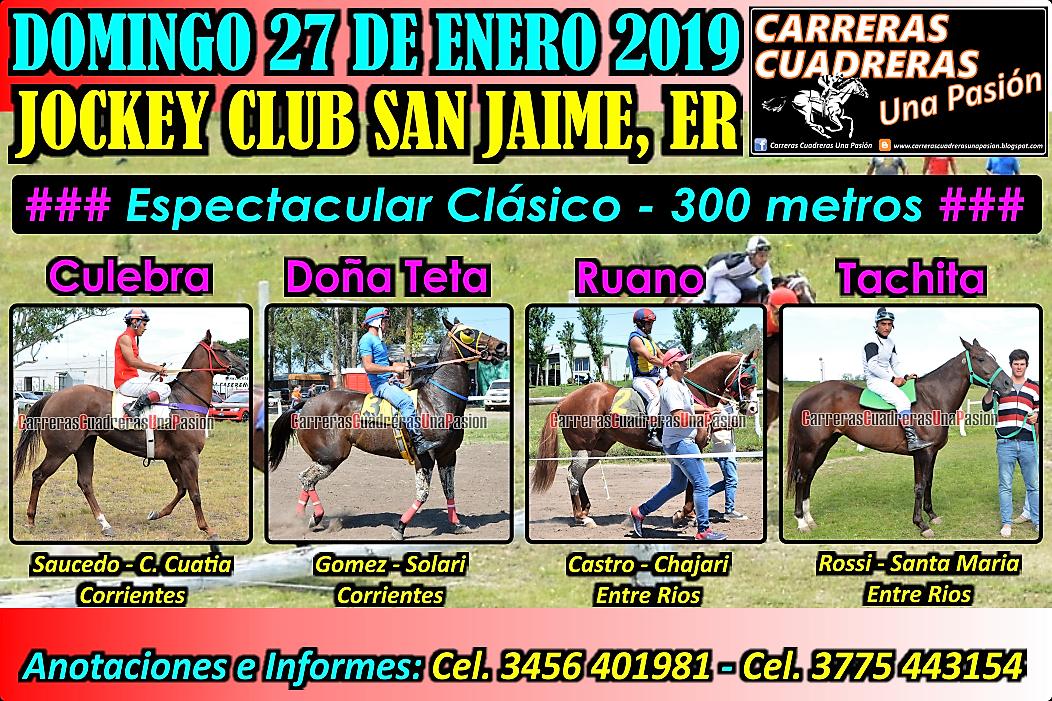 SAN JAIME - CLASICO 300 MTS.