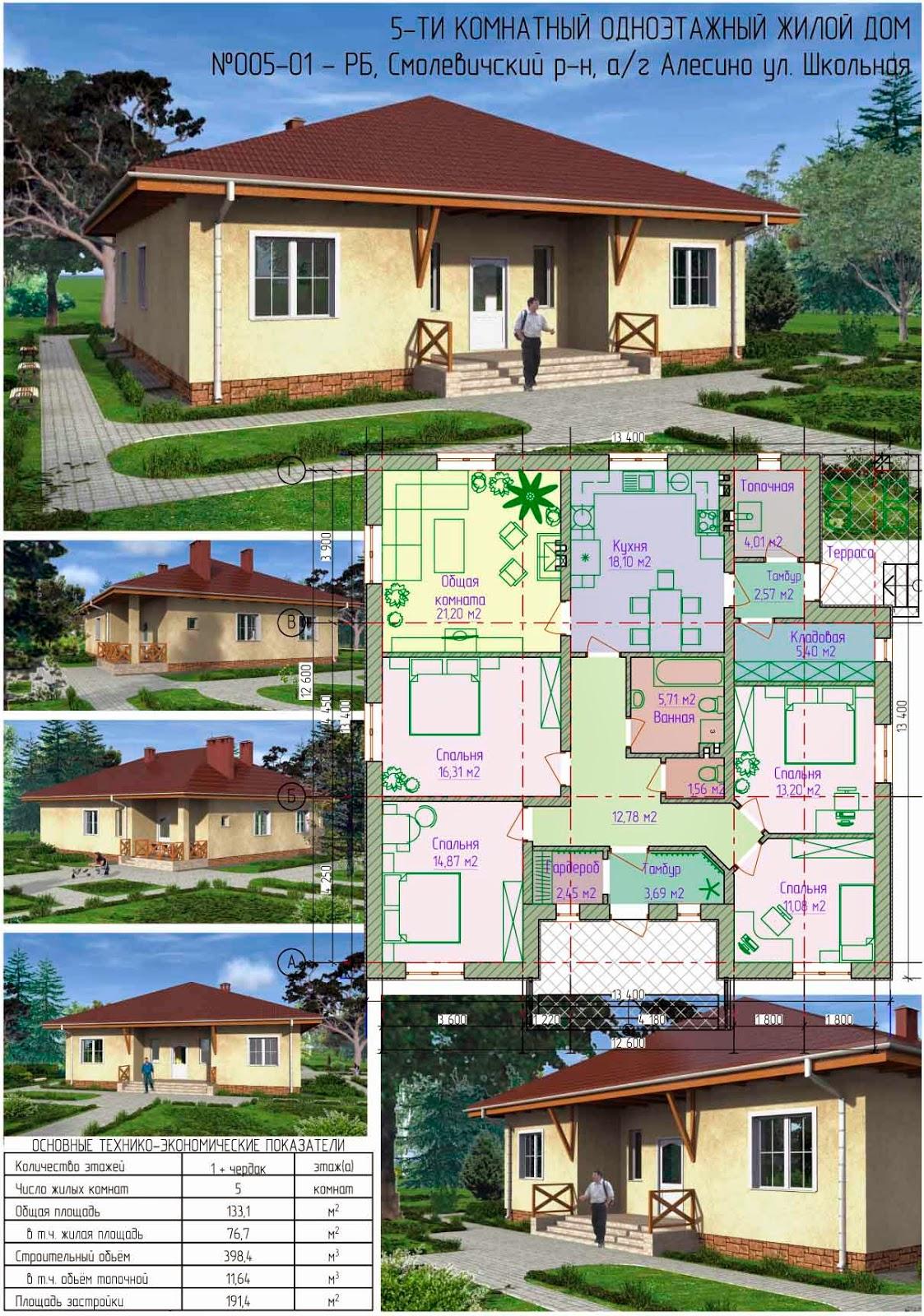 Дачный дом эконом класса 57х6 метра Проекты недорогих