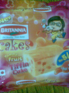 britannia tiffin cakes , britannia cakes ,  cakes from britannia , britannia industries ltd