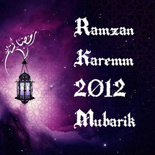 urdu poetry ghazals ramadan mubarak