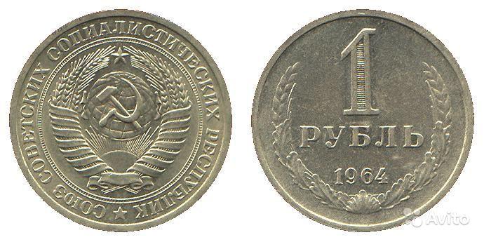 3 копейки 1941 года стоимость