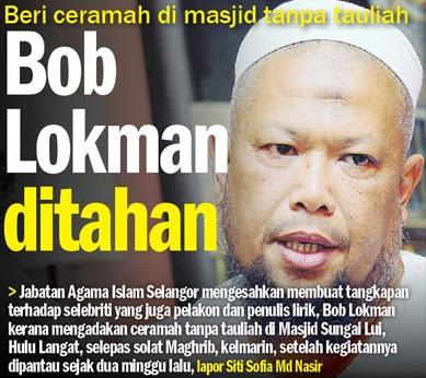 Bob Lokman Ditahan