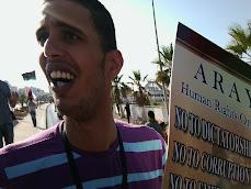 مظاهرة لتاييد المنطقة الغربية وطرابلس 17.6.2011