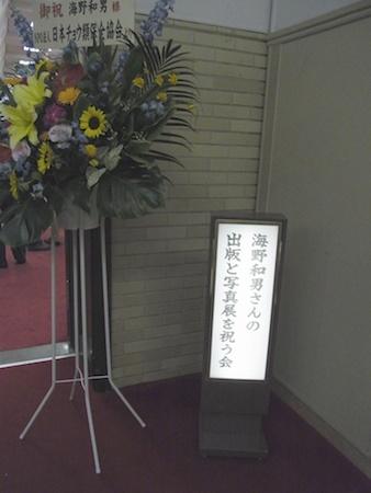 20110805-RIMG0017.jpg