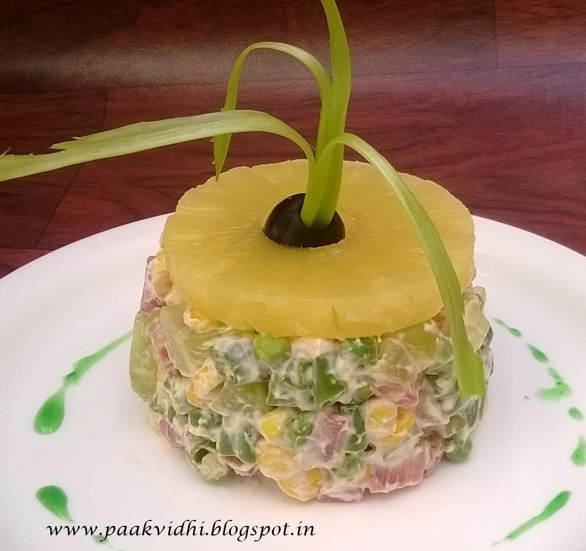 http://paakvidhi.blogspot.in/2014/03/russian-salad.html