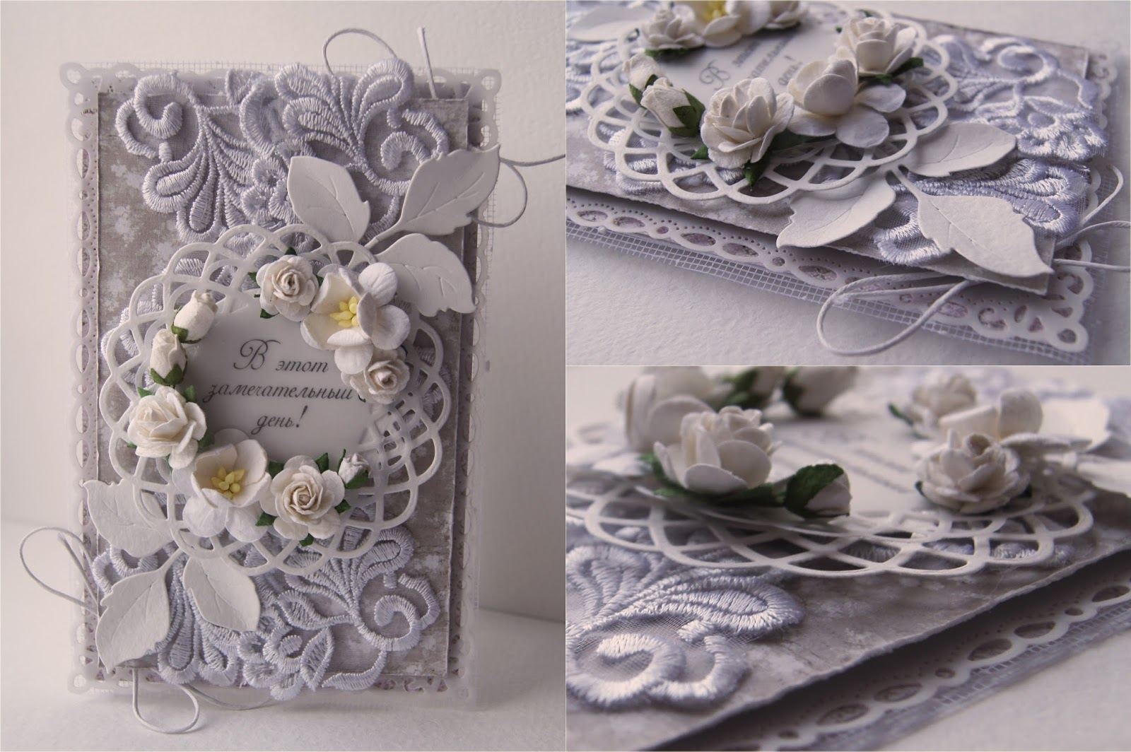 Мк открыток на свадьбу 139