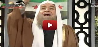 derma syria