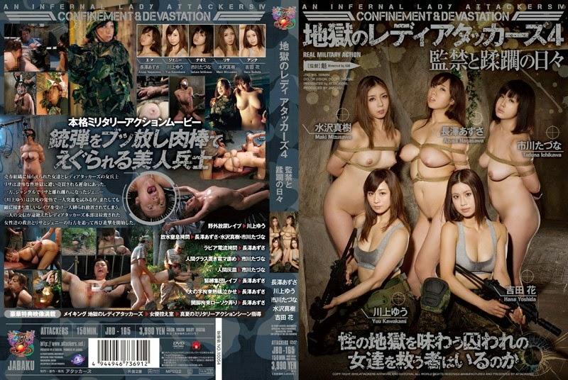 http://3.bp.blogspot.com/-_0A3x6T92FE/U18_Isd2F_I/AAAAAAABUyo/46zR0yrFiLQ/s1600/jbd165pl.jpg