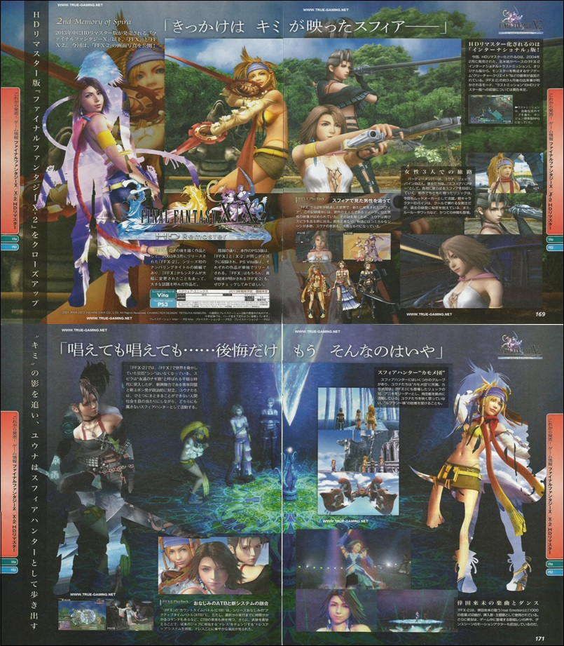Actu Jeux Video, Final Fantasy X | X-2 HD Remaster, Jeux Vidéo, Playstation 3, Playstation Vita, Sony, Square Enix,