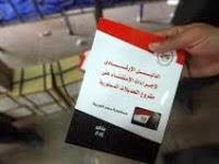 Pemilu Mesir Kekurangan Kandidat