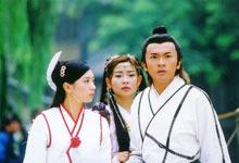 Hình ảnh diễn viên phim Ỷ Thiên Đồ Long Ký 2003