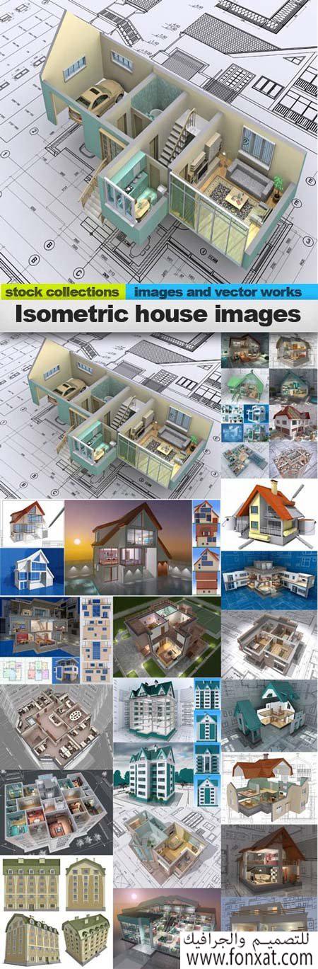مجموعة تصميمات معمارية رائعة الجمال بجودة عالية بحجم 60 ميجا بايت بروابط مباشرة