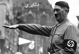 عملية فالكيري محاولة اغتيال هتلر