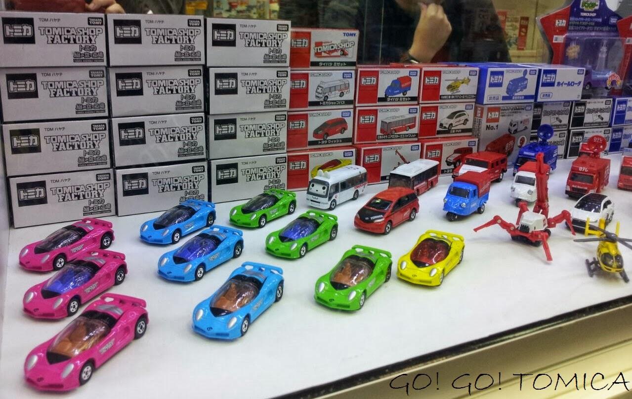 Go Go Tomica Tomica Shop Singapore