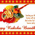 Best Happy Raksha bandhan Images to share with Brother or Sister