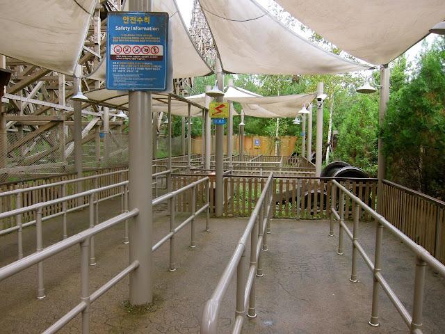 everland theme park, seoul