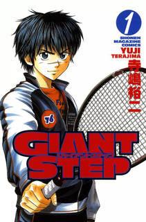 [寺嶋裕二] GIANT STEP 第01巻