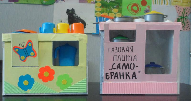 Как сделать из коробки плиту для куклы