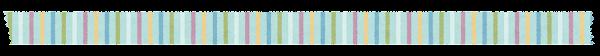 マスキングテープのイラスト「カラフルストライプ」