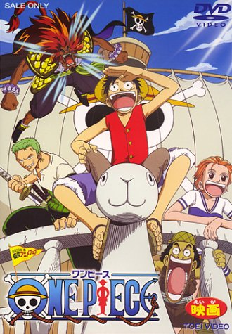 Poster Of One Piece The Movie 2000 720p BluRay Dual Audio