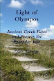 Light of Olympos