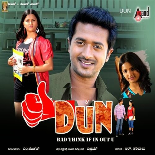 Dun (2014) Kannada Movie Mp3 Songs Download