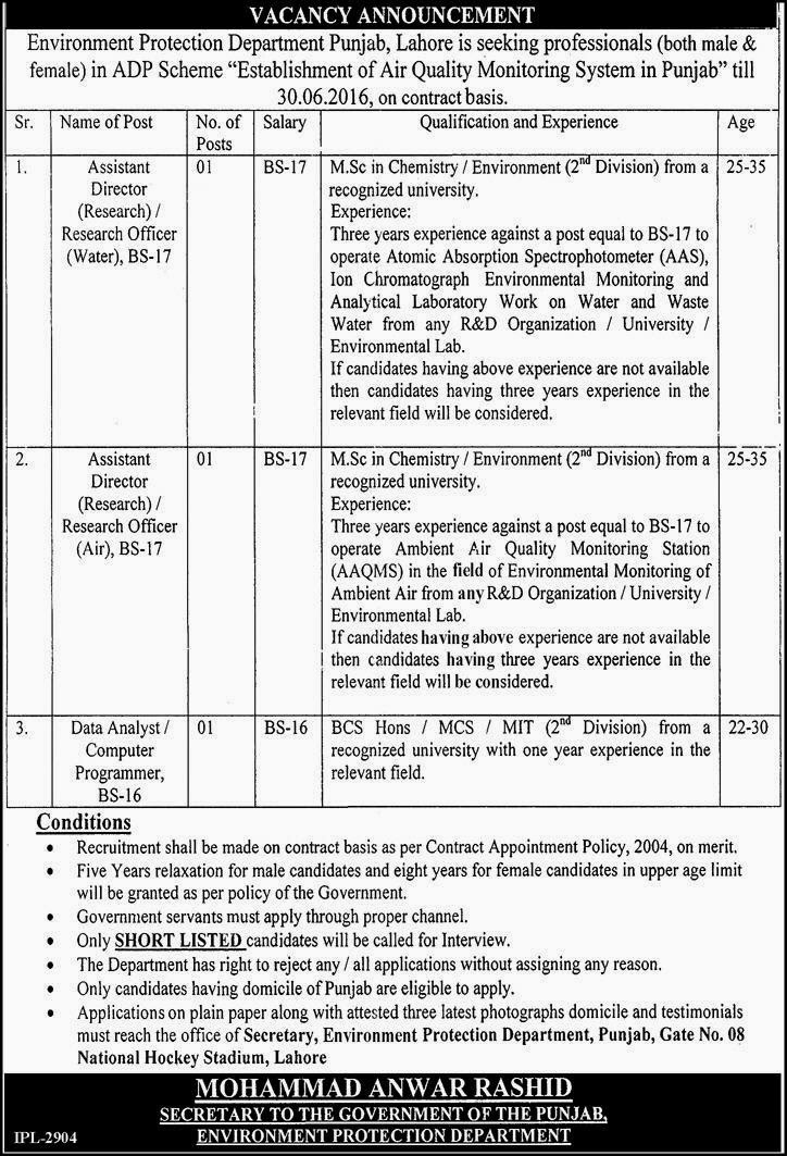 FIND JOBS IN PAKISTAN ENVIRONMENT PROTECTION DEPARTMENT PUNJAB JOBS IN PAKISTAN LATEST JOBS IN PAKISTAN