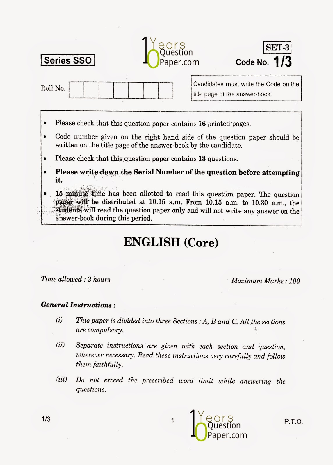 cbse english core class board question paper set  cbse class 12th 2015 english question paper