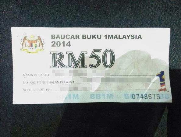 1Malaysia Book Voucher (Baucar Buku 1Malaysia, BB1M) 2014