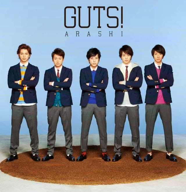 cover single arashi GUTS!