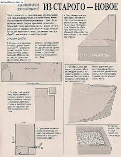 düz çarşafı lastikli çarşafa dönüştürme