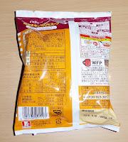 NISSIN(日清食品)  元祖鶏ガラ チキンラーメン