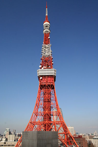 Tokyo Tower Traveling Tour Guide