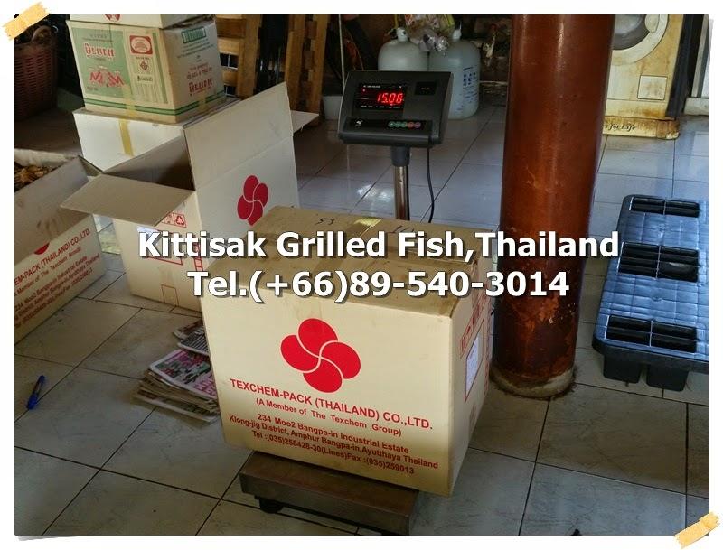 catfish, dried pangasius fish, pangasius, pangasius sutchi, pangasius vietnam, Sutchi catfish, swai fish, swai fish recipes, Vietnam pangasius, ปลาสวาย, ปลาสวายย่าง, ปลาสวายรมควัน, ปลาสวาย่าง